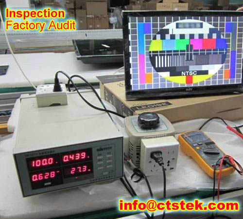 electronics inspection