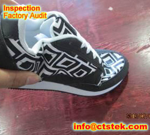 shoe box inline inspection